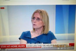Inge on Sky News